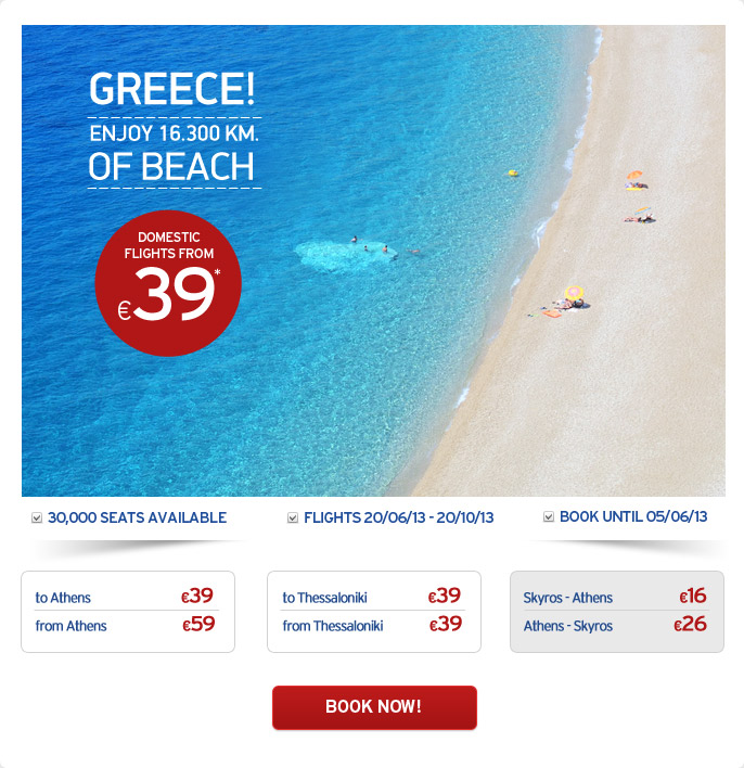 Domestic flights from 39 euros! Book now!